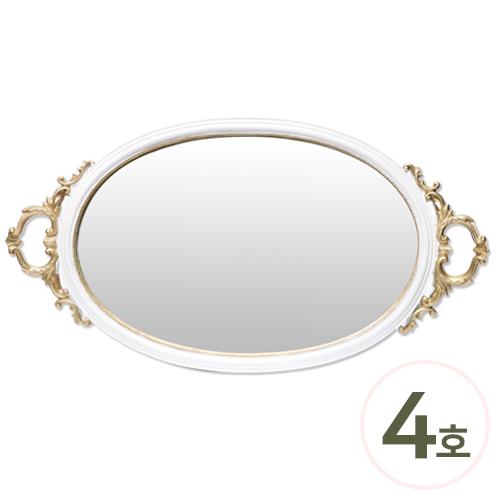 거울쟁반*4호*하양 27x50cm N-03-212