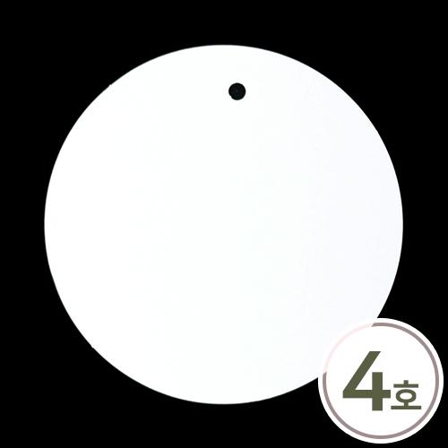 페이퍼방향제*시향지*4호*원형*두께400g/㎡ 10cm (10개입) Z-00-150