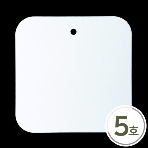 페이퍼방향제*시향지*5호*정사각*두께400g/㎡ 9.5cm (10개입) Z-00-151