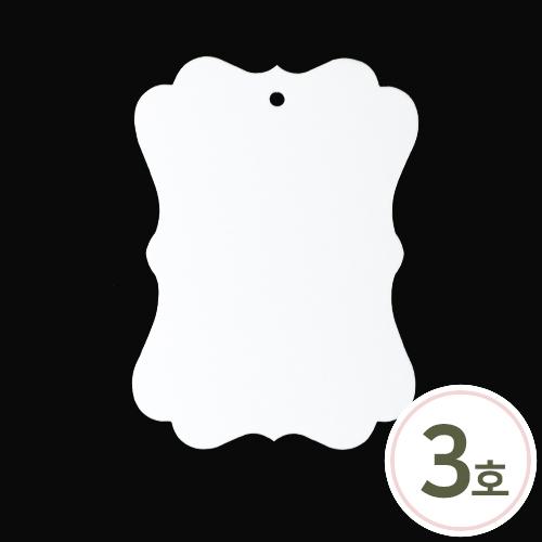 페이퍼방향제*시향지*3호*앤틱*두께400g/㎡ 9.5x13cm (10개입) Z-00-149