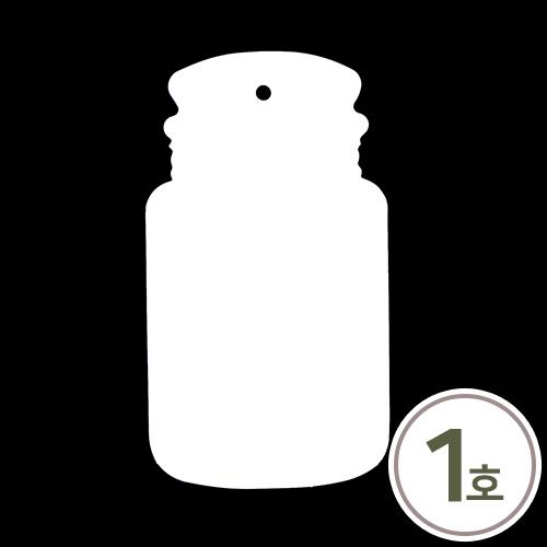페이퍼 방향제*시향지 1호*병모양 두께 400g/㎡ 7.5x13.5cm (10개입) Z-00-147