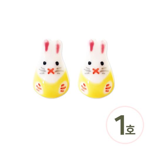 도자기*토끼*1호*노랑 15x23mm (2개입) Z-00-181