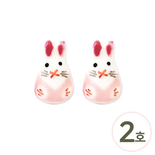 도자기*토끼*2호*핑크 15x23mm (2개입) Z-00-182