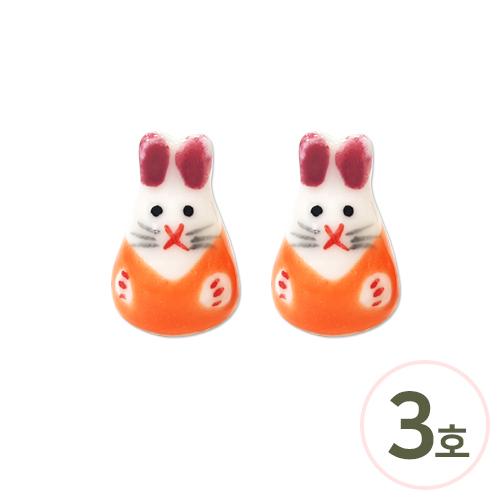 도자기*토끼*3호*주황 15x23mm (2개입) Z-00-183