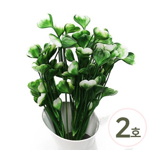 조화픽 2호 초록+연두 (7개이지) A-00-021