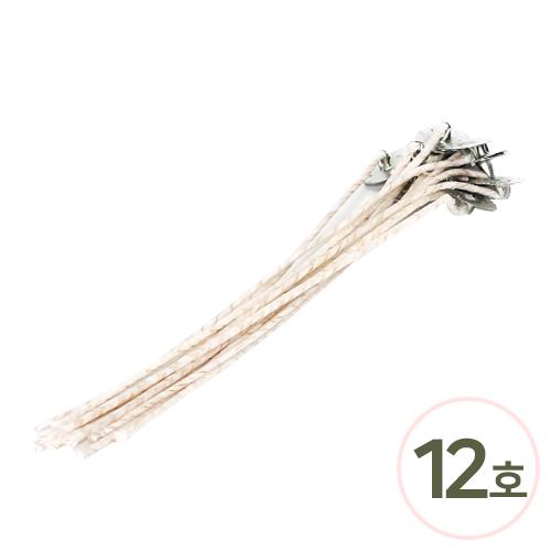 면심지12호 12개입 *20cm EX-08