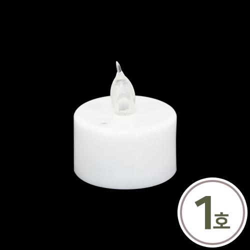 미니촛불*노랑등*1호 3.7x4.2cm (12개입) Y-06-220