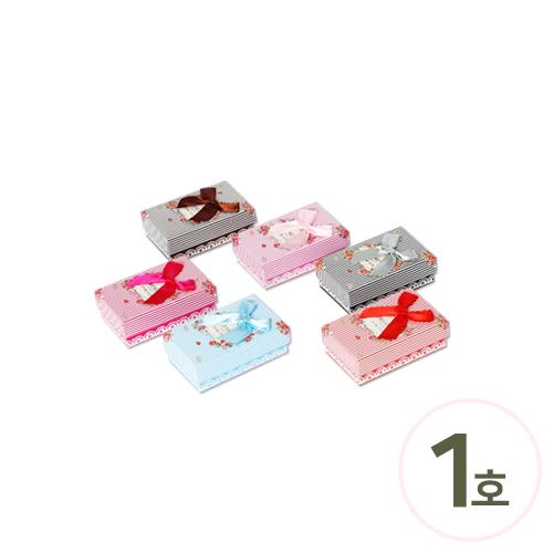 선물상자*1호 5x8x2.5cm (24개입) T-11-106