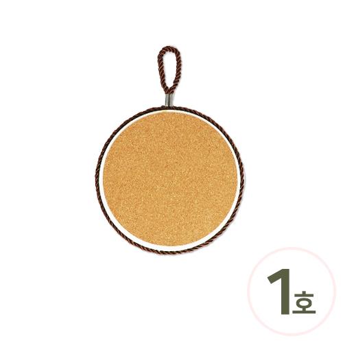 도자기 콜크 받침*1호*원형 16cm T-09-211