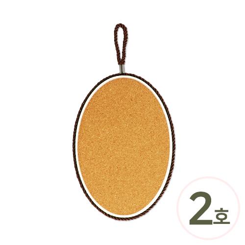 도자기 콜크 받침*2호*타원 16x24cm T-09-212