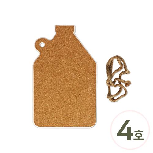 도자기 콜크 받침*4호 13x21cm T-09-214