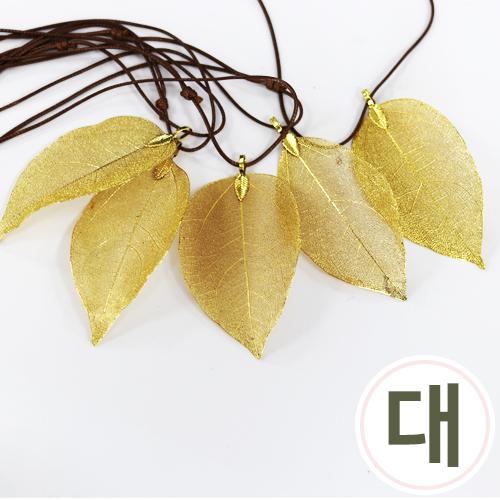 나뭇잎 목걸이*금색*대 (5개입) Z-00-244