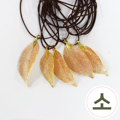 나뭇잎 목걸이*금색*소 (5개입) Z-00-245