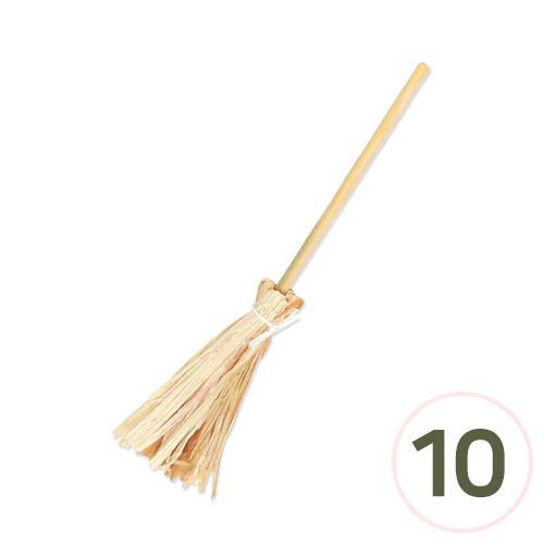 미니 빗자루 11cm (10개입) J-03-04