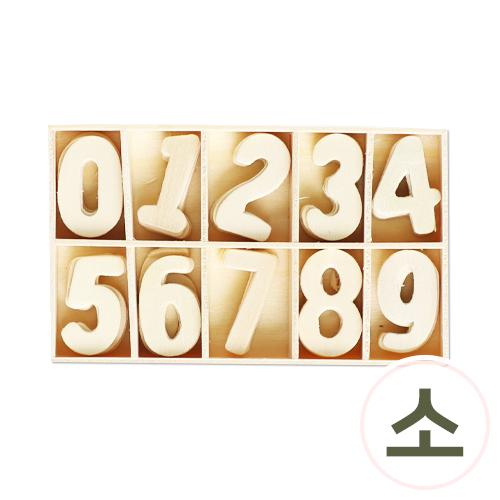 0-9 숫자세트*소 10.5x6.5cm 25mm P-08-212