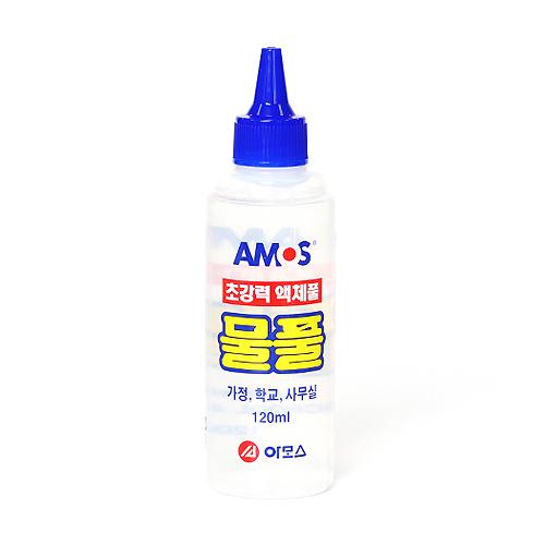 아모스 초강력 액체풀 물풀 수용성 낱개 120ml K-02-203