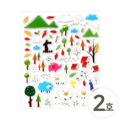 3D입체스티커 2호*동물원* 14x22.5cm J-01-466