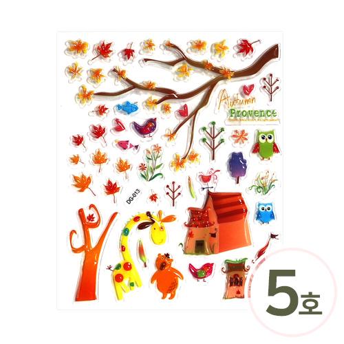 3D입체스티커 5호*가을* 14x22.5cm J-01-469