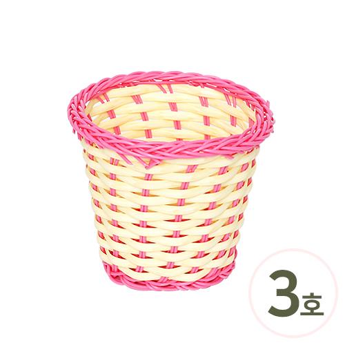 원형바구니*대*3호*핑크 11x9cm(5개입) R-11-103