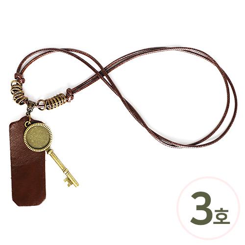 팬던트 가죽목걸이*3호 열쇠*(5개입) F-05-132