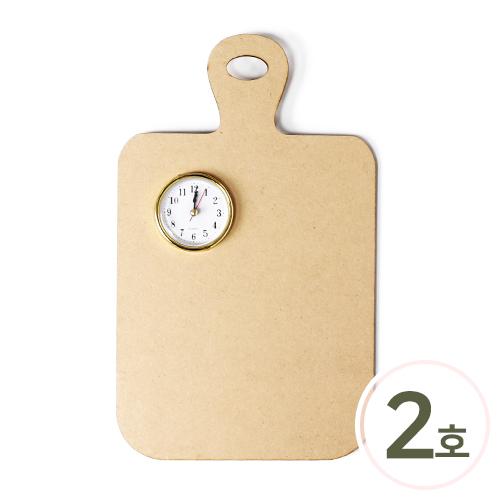 도마시계판*2호*직사각 21.5x35cm (2개입)* 6.5cm시계알별도구매