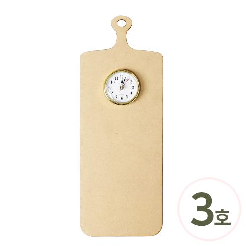 도마시계판 3호 긴 직사각 (2개입) 15x40cm * 6.5cm시계알별도구매