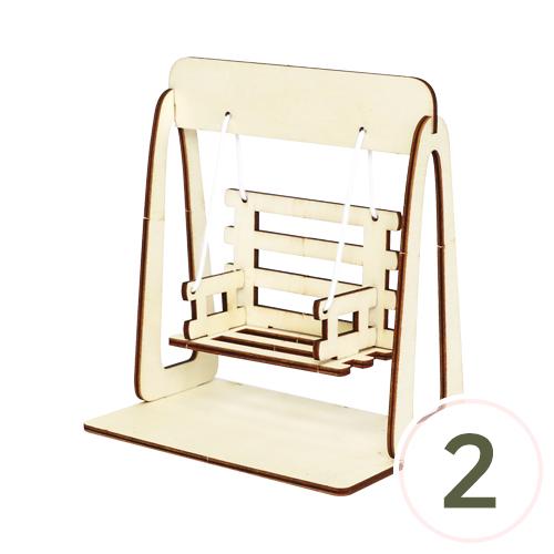 그네데코판 9.5x14x15.5cm (2개입) T-05-210