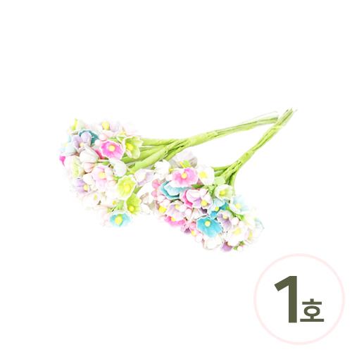 패브릭 안개꽃 *1호*파스텔 약6.3x11cm (2개입) E-01-208