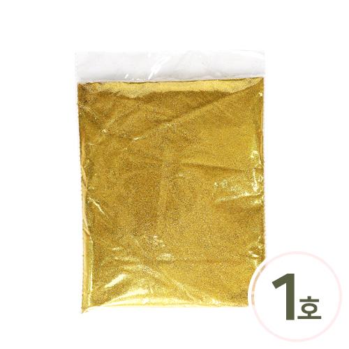 반짝이 펄*1호*금색*(500g입) J-07-439