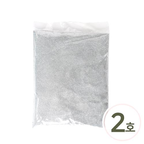 반짝이 펄*2호*은색*(500g입) J-07-440
