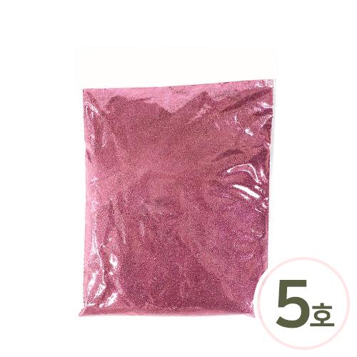 반짝이 펄*5호*핑크*(500g입) J-07-443