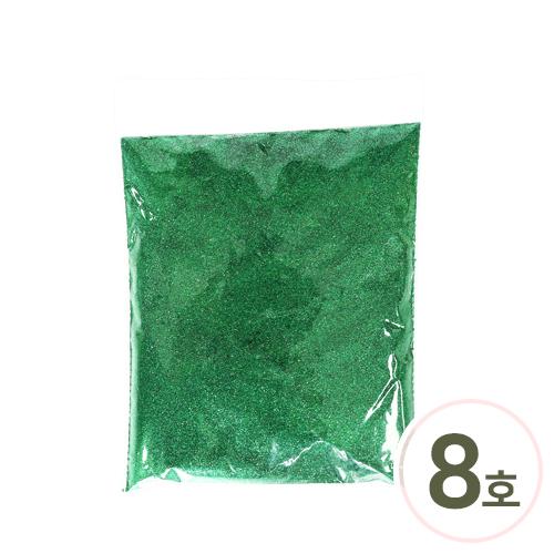 반짝이 펄*8호*초록*(500g입) J-07-446