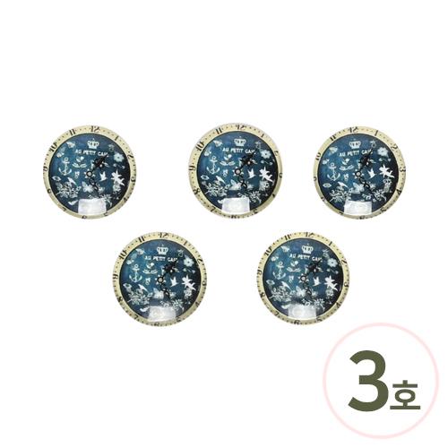 레진원형시계*3호 25mm(5개입) B-04-287