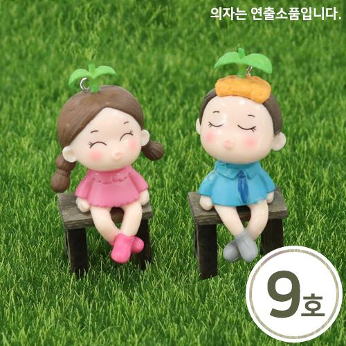 장식인형*커플9호*잎사귀 소년소녀 25x60mm (2개입) B-04-259