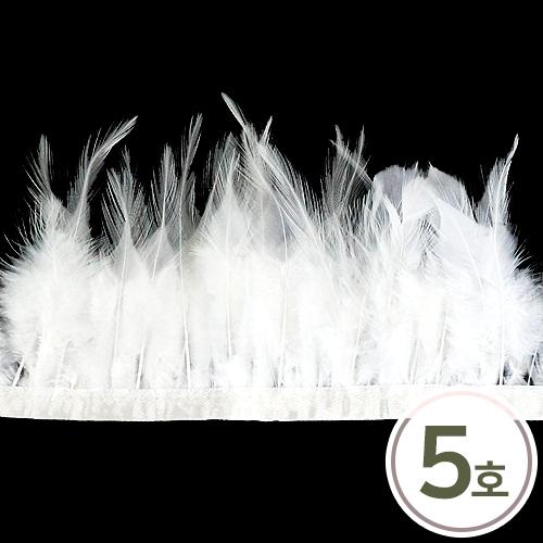 깃털5호 대*하양  11cm(30cm입) E-01-02