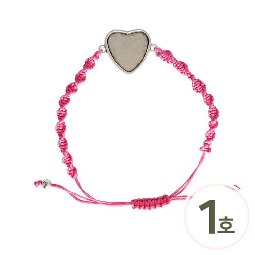 하트매듭팔찌*1호*핑크*내경18mm(12개입) B-04-341