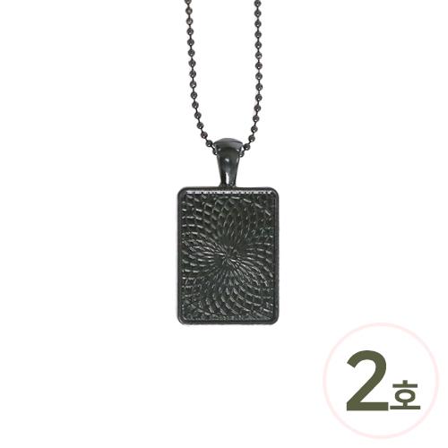 군번목걸이팬던트(검정)2호*직사각* 18x25mm(5개입) B-04-351
