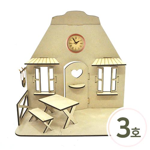 DIY 정원만들기*3호*1개입*시계알 별도구매 T-04-213