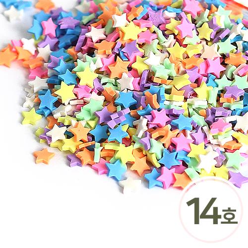 미니어처 토핑*14호*5mm*별(50g) J-06-406