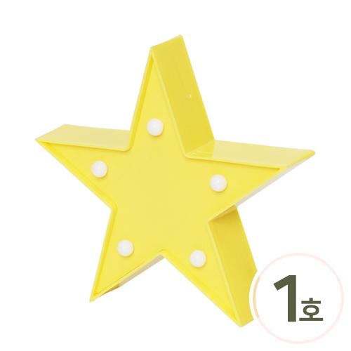 LED 마퀴라이트 무드등 1호*별*16.5x16.5cm G-05-401