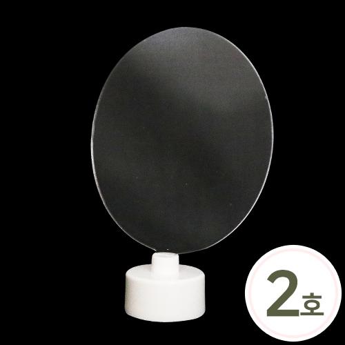 미니아크릴 무드등세트 2호*타원 8.5x10cm(12개입) G-05-405