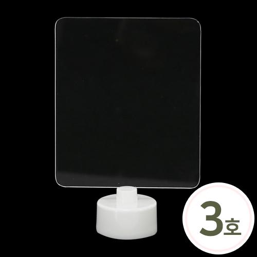미니아크릴 무드등세트 3호*직사각 8.5x10cm(12개입) G-05-406
