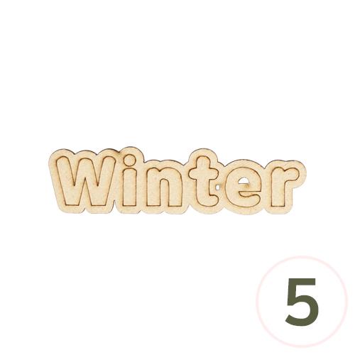 MDF 우드글씨*영어*winter  7.5x2cm(5개입) X-03-02