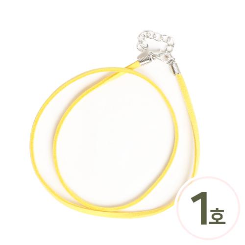 쎄무목걸이줄*1호*노랑 45cm 두께 3mm(10개입) S-01-437