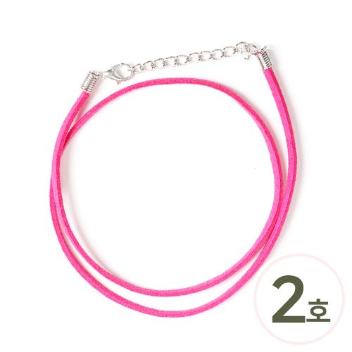 쎄무목걸이줄*2호*핑크 45cm 두께 3mm(10개입) S-01-438