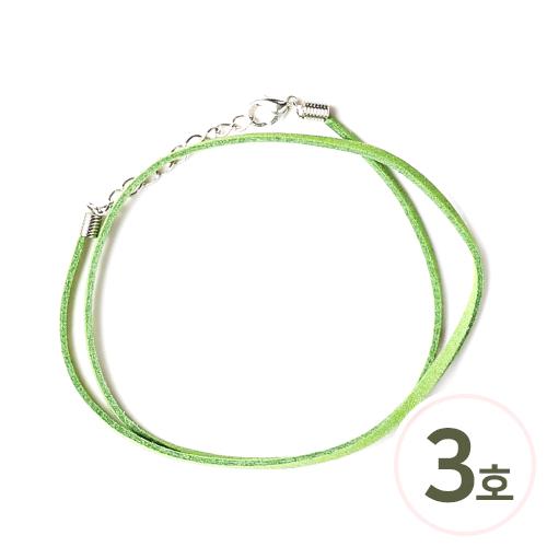 쎄무목걸이줄*3호*초록 45cm 두께 3mm(10개입) S-01-439