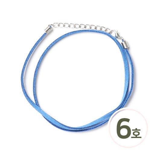 쎄무목걸이줄*6호 파랑 45cm 두께3mm(10개입) S-01-442