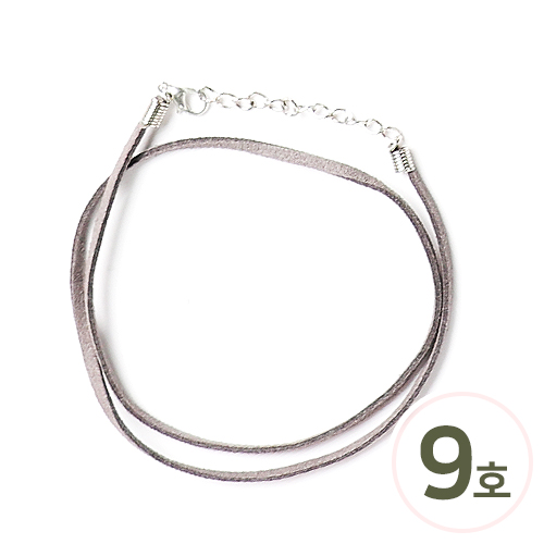쎄무목걸이줄*9호 회색 45cm 두께3mm(10개입) S-01-445