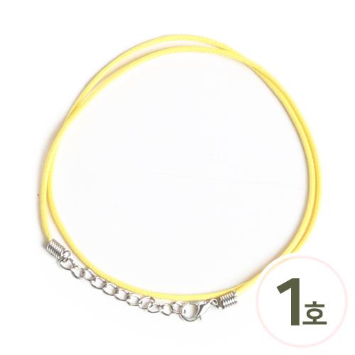 형광목걸이줄 1호*노랑* 45cm 두께2mm(10개입) S-01-458