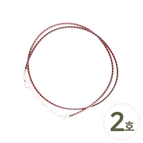 이중컬러 목걸이줄*2호*검정빨강*45cm 두께2mm(10개입) S-01-456